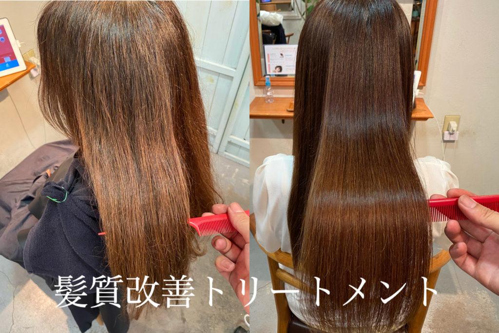 ミドル世代(40〜50代)のはじめてのご来店でのお客様へ、髪質改善トリートメントの施術でエイジング毛が変化した写真